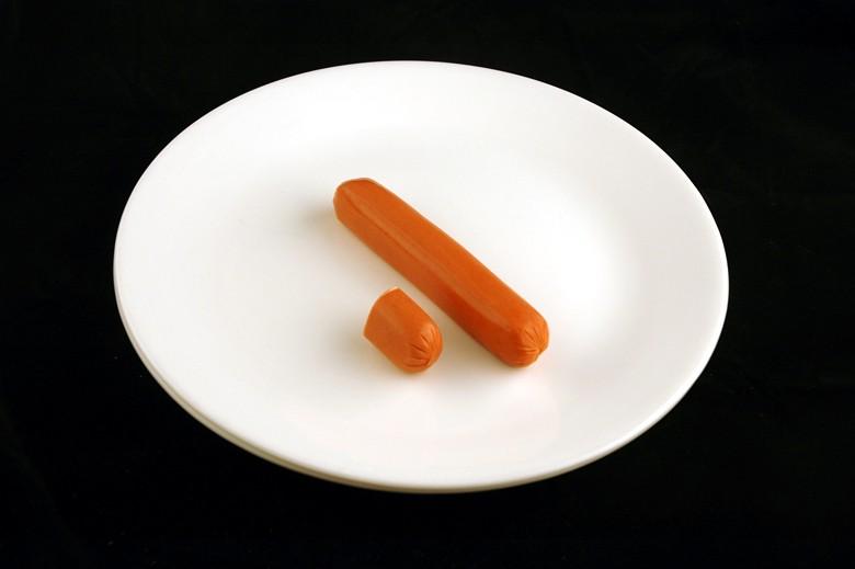 Hogyan néz ki 200 kalória? - ShapeShifter
